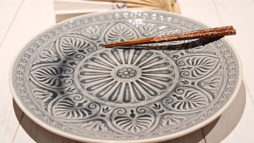 Asian Sumatra Plate by Butlers